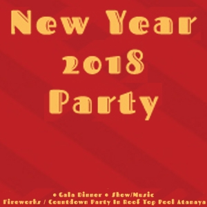 New Year 2018 Party